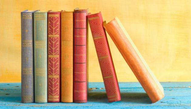 Форум Видавців: 20 новинок художньої літератури