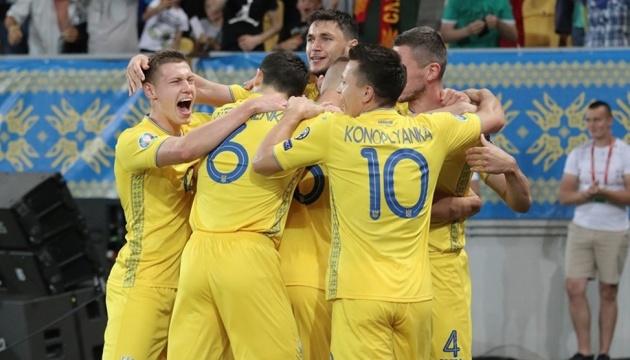 Литва - Украина 7 сентября прямой эфир