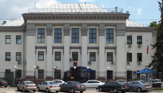 Посольство РФ виклало фото 24 росіян, яких обмінюють на українських громадян