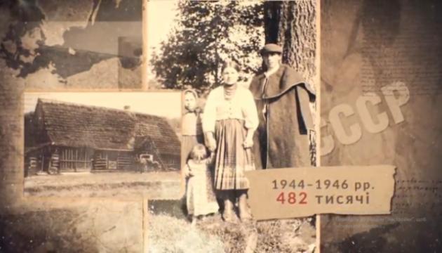 Сегодня – 75-я годовщина начала депортации украинцев в 1944-51 годах