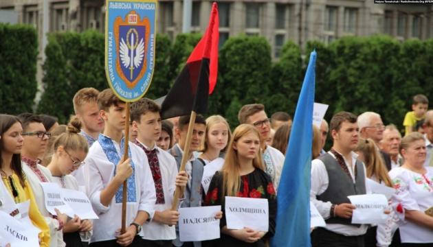 Во Львове почтили память жертв 75-й годовщины депортации украинцев из Польши