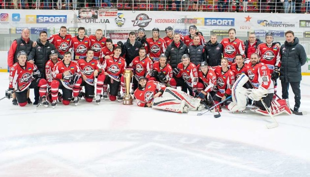 """Хоккеисты """"Донбасса"""" стали победителями турнира Donbass Open Cup"""