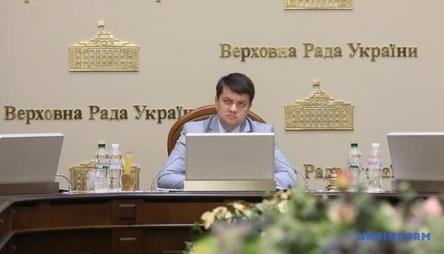 Разумков анонсував оновлення ЦВК