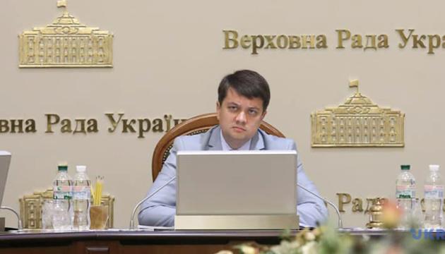 Разумков підтримує зниження прохідного бар'єру до парламенту