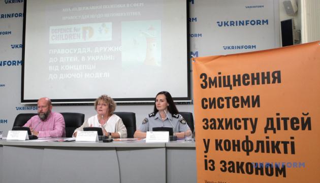 Ювенальная юстиция в Украине: мифы, реалии и требования времени