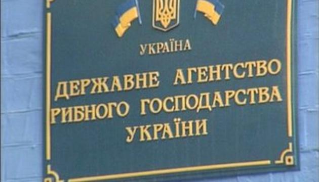 Главу управления Госрыбагентства Киевщины отстранили - до решения суда