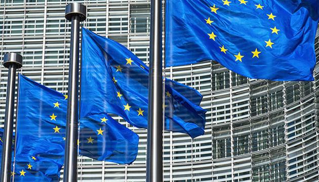 Ukraina planuje przedyskutować aktualizacje układu o stowarzyszeniu z UE do końca roku