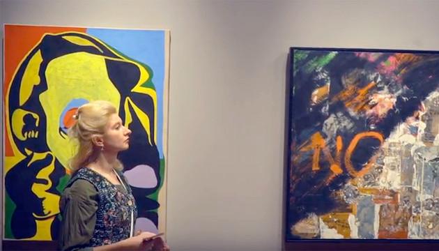 Выставка Бориса Лурье