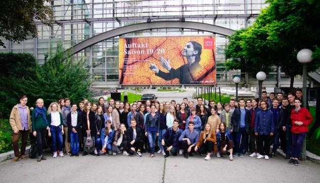 Українці уперше відкриють концертний сезон в австрійському Граці