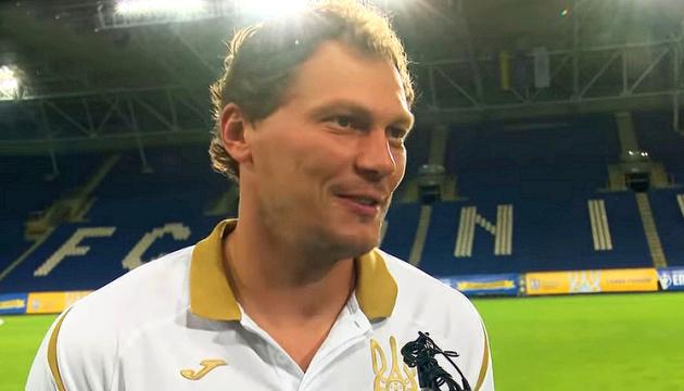 П'ятов прокоментував свій 90-й матч за збірну України