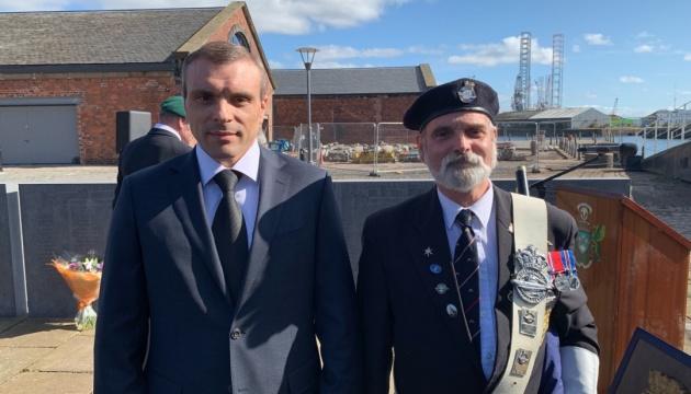 У Данді вшанували пам'ять загиблих моряків-підводників, серед яких є українець
