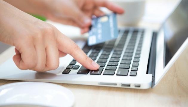 Система е-платежів переходить на цілодобовий режим — Нацбанк