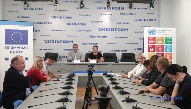 Конкурс бизнес-грантов на востоке Украины: направления экономического развития предприятий