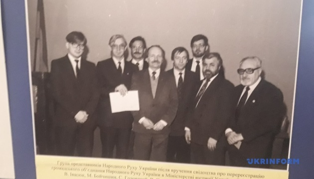 Виставку архівних документів Народного Руху України відкрили у Києві