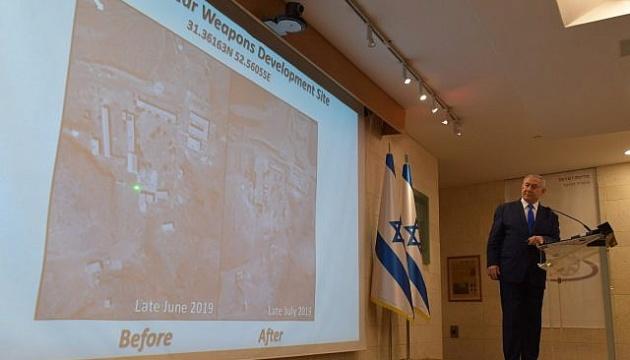 Ізраїль виявив новий таємний ядерний об'єкт Ірану