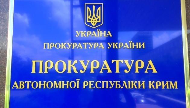 Прокуратура АР Крим викличе Сенцова і Кольченка дати свідчення про своє викрадення