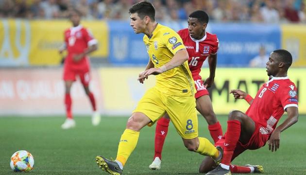 Малиновський є найкориснішим футболістом збірної України у відборі Євро-2020