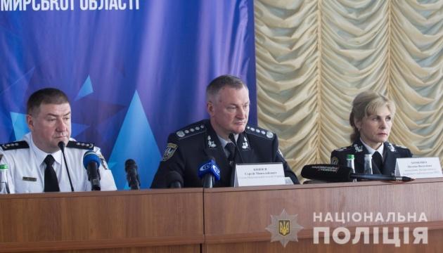 Князєв представив нового керівника поліції Житомирщини