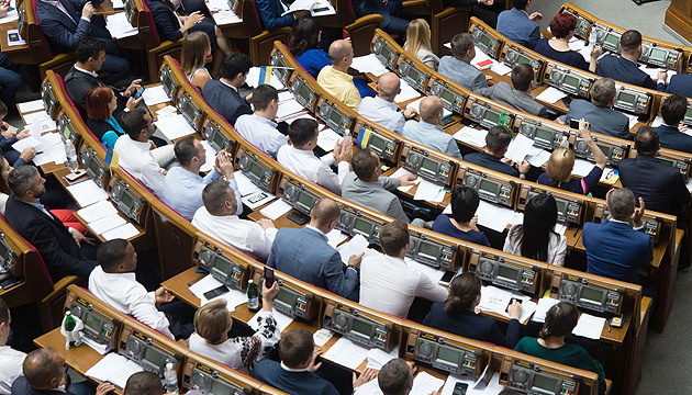 Parliament of Ukraine urges to step up world's pressure on Russia over 'elections' in occupied Crimea