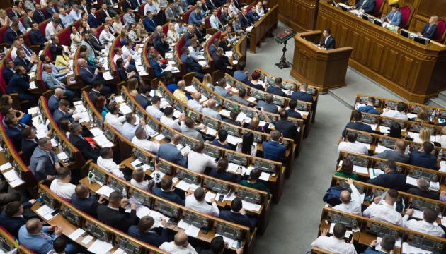 Рада отримала висновки КСУ про законопроєкти щодо народовладдя