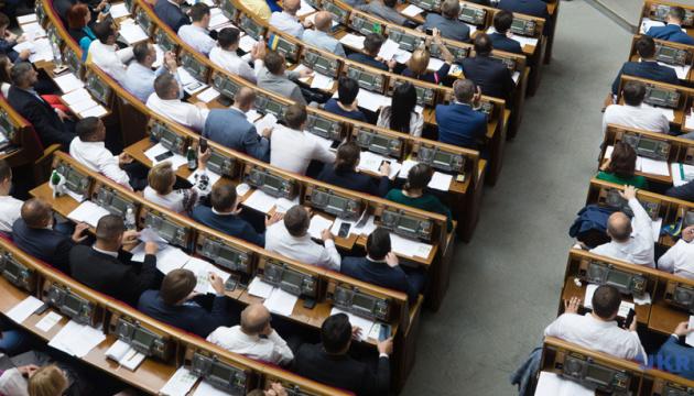 Рада ухвалила закон про перезавантаження НАЗК