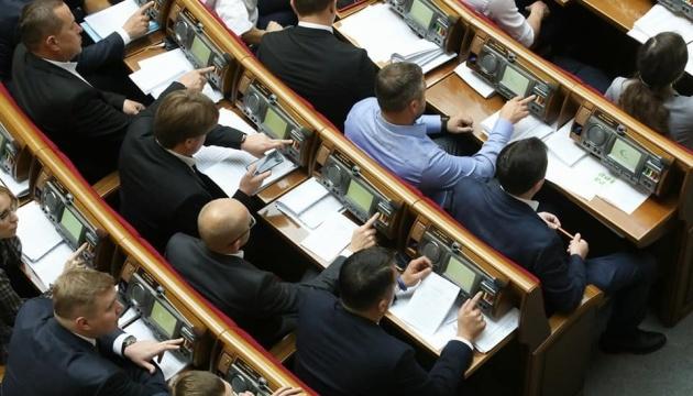 Le Parlement ukrainien adopte la loi sur la destitution du président (photos)