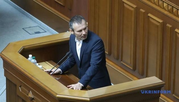 Вакарчук хочет услышать от Зеленского, как он будет защищать интересы Украины на