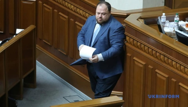 """Стефанчук пропонує кримінальне покарання за """"кнопкодавство"""""""