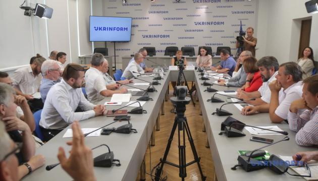 Введение рынка земли в Украине: что об этом думают граждане, эксперты, власть?