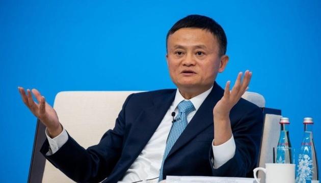 Засновник Alibaba Джек Ма йде з посади голови компанії