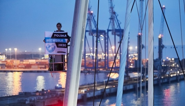 Активісти Greenpeace блокувати розвантаження вугілля у порту Гданська