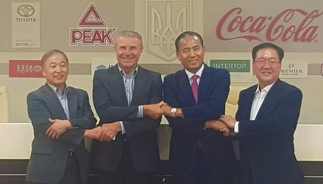 Бубка встретился с корейской делегацией Ассоциации спортивного обмена