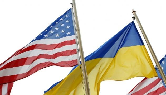 Wintersaison 2019/2020: US-Energieministerium schickt Experten in die Ukraine