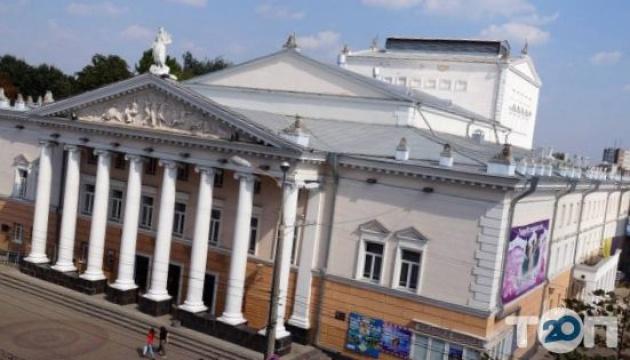 Офелія на гіроскутері: Вінницький театр відкриває сезон експериментальним