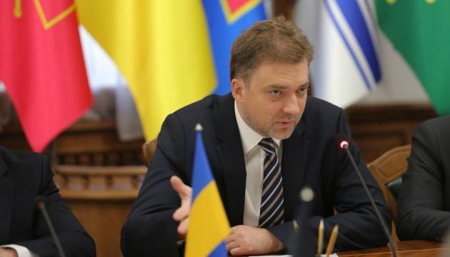Міністр оборони назвав пріоритети воєнної політики