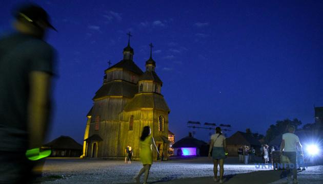 На Хортице воссоздадут старинные ритуалы во время ночной экскурсии