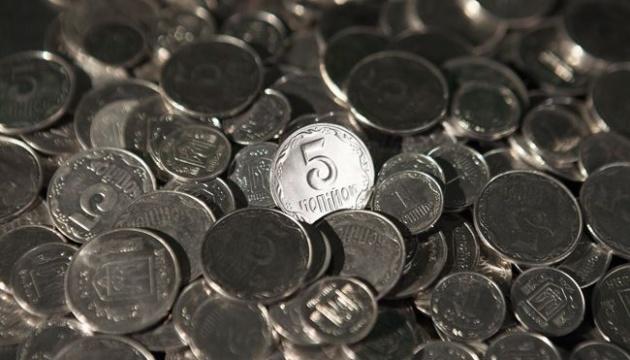 Нацбанк нагадує, що вилучає з обігу 1, 2 та 5 копійок