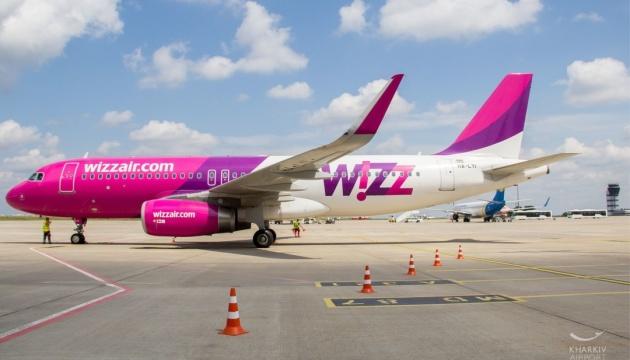 WizzAir abre un nuevo vuelo Salzburgo-Kyiv desde el 1 de julio