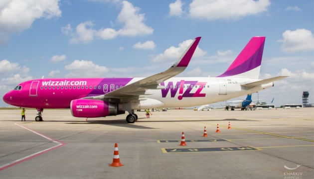 Czech Republic opens new air route to Ukraine – ambassador