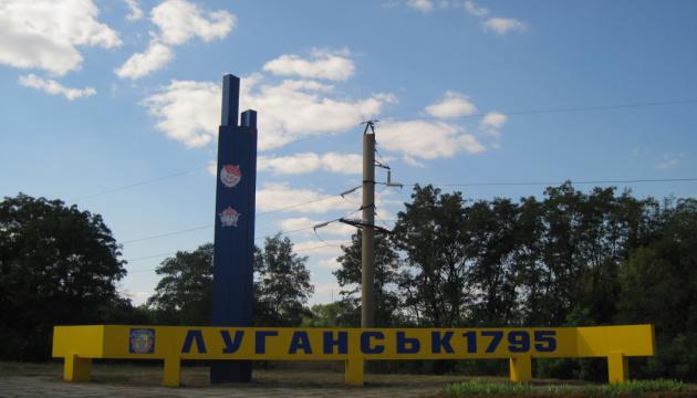 Переселенці з Донбасу збираються відсвяткувати День міста в окупованому Луганську