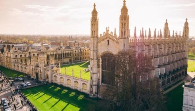 Кембридж заборонить яловичину й баранину у своєму меню
