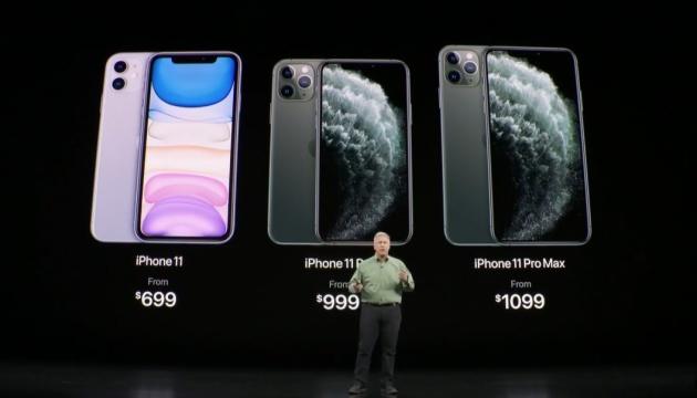 На презентации в Apple рассказали, когда новые iPhone поступят в продажу