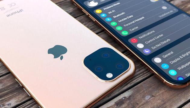 В новій iOS 13 вже знайшли серйозну уразливість