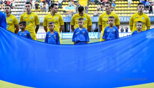 Молодежная сборная Украины по футболу разгромила Мальту в отборе Евро-2021