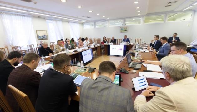 Рада НБУ ухвалила Основні засади грошово-кредитної політики на 2020 рік