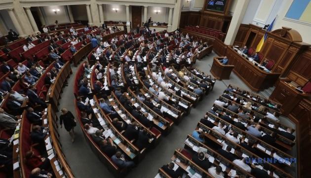 """Рада закрилась, депутати зберуться на """"земельні"""" слухання"""