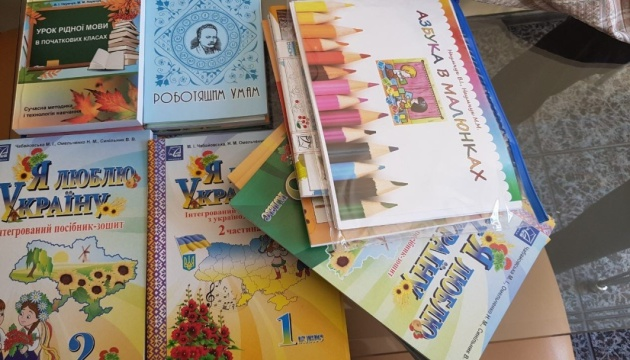 Тернопільська ОДА передала навчальну і художню літературу українській школі в Стамбулі