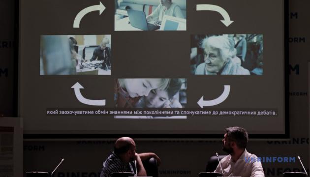 В Укрінформі презентували навчальну виставку про порятунок євреїв під час Голокосту