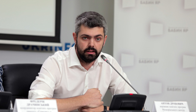 Drobovych nombrado jefe del Instituto de la Memoria Nacional de Ucrania