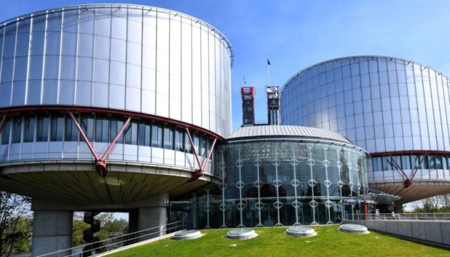 Рада у листопаді проведе слухання щодо виконання Україною рішень ЄСПЛ